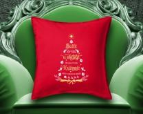 Božićno drvce - personalizirani jastuk s prezimenom i imenima članova tvoje obitelji