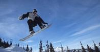 Škola Snowboardanja na Sljemenu s uključenom opremom