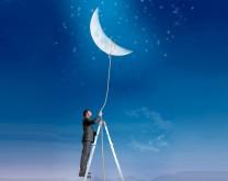 Moja parcela na Mjesecu