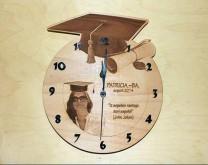 Diploma -  prersonalizirani sat sa slikom i porukom